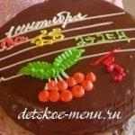 Торт «1 сентября» с кремом и глазурью