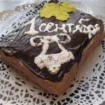 Торт к 1 сентября многослойный