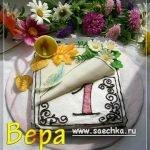Торт «День знаний»