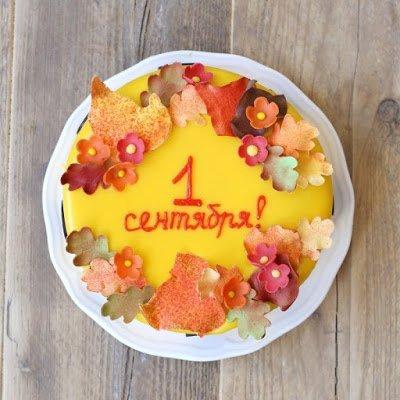 hторты на 1 сентября, торты школьные, торты детские, торты для детей, торты к школьным праздникам, школа, школьное, торты на 1 сентября, торты ко Дню знаний, торты на день учителя, торты, оформление тортов, праздничный стол, праздничные рецепты, рецепты на День знаний, рецепты на день учителя,ttp://parafraz.space/, http://deti.parafraz.space/, http://eda.parafraz.space/, http://handmade.parafraz.space/, http://prazdnichnymir.ru/, http://psy.parafraz.space/