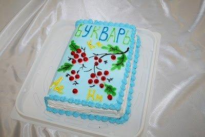 торты на 1 сентября, торты школьные, торты детские, торты для детей, торты к школьным праздникам, школа, школьное, торты на 1 сентября, торты ко Дню знаний, торты на день учителя, торты, оформление тортов, праздничный стол, праздничные рецепты, рецепты на День знаний, рецепты на день учителя,http://parafraz.space/, http://deti.parafraz.space/, http://eda.parafraz.space/, http://handmade.parafraz.space/, http://prazdnichnymir.ru/, http://psy.parafraz.space/