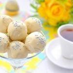 Конфеты «Кокосовый рай» в белом шоколаде с желейной начинкой