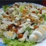 Салат «Сосновый бор»